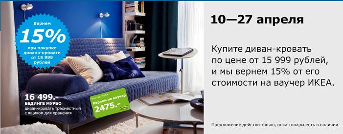 naphta-russe Copier le texte d'une image grâce à Project Naphta
