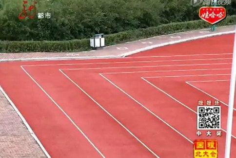 piste-athletisme-carree-chine L'image du jour : la piste d'athlétisme carrée
