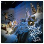 noel-printemps-3-150x150 Contrôlez les vitrines de Noël du Printemps avec votre Smartphone !