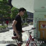 eco-cycle-3-150x150 Au Japon, les parkings à vélos sont comme ça...