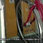 eco-cycle-4-150x150 Au Japon, les parkings à vélos sont comme ça...