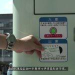 eco-cycle-8-150x150 Au Japon, les parkings à vélos sont comme ça...