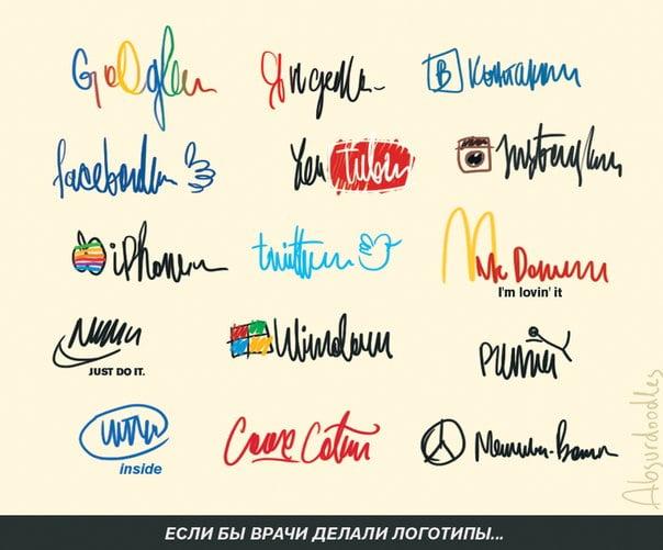 absurdoodles-marques Et si les logos des grandes marques avaient été dessinés par des médecins ?