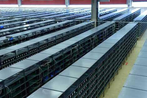 knc-sweden-bitcoin-mining Le Bitcoin a bientôt 7 ans, mais qu'est-ce que le Bitcoin ?