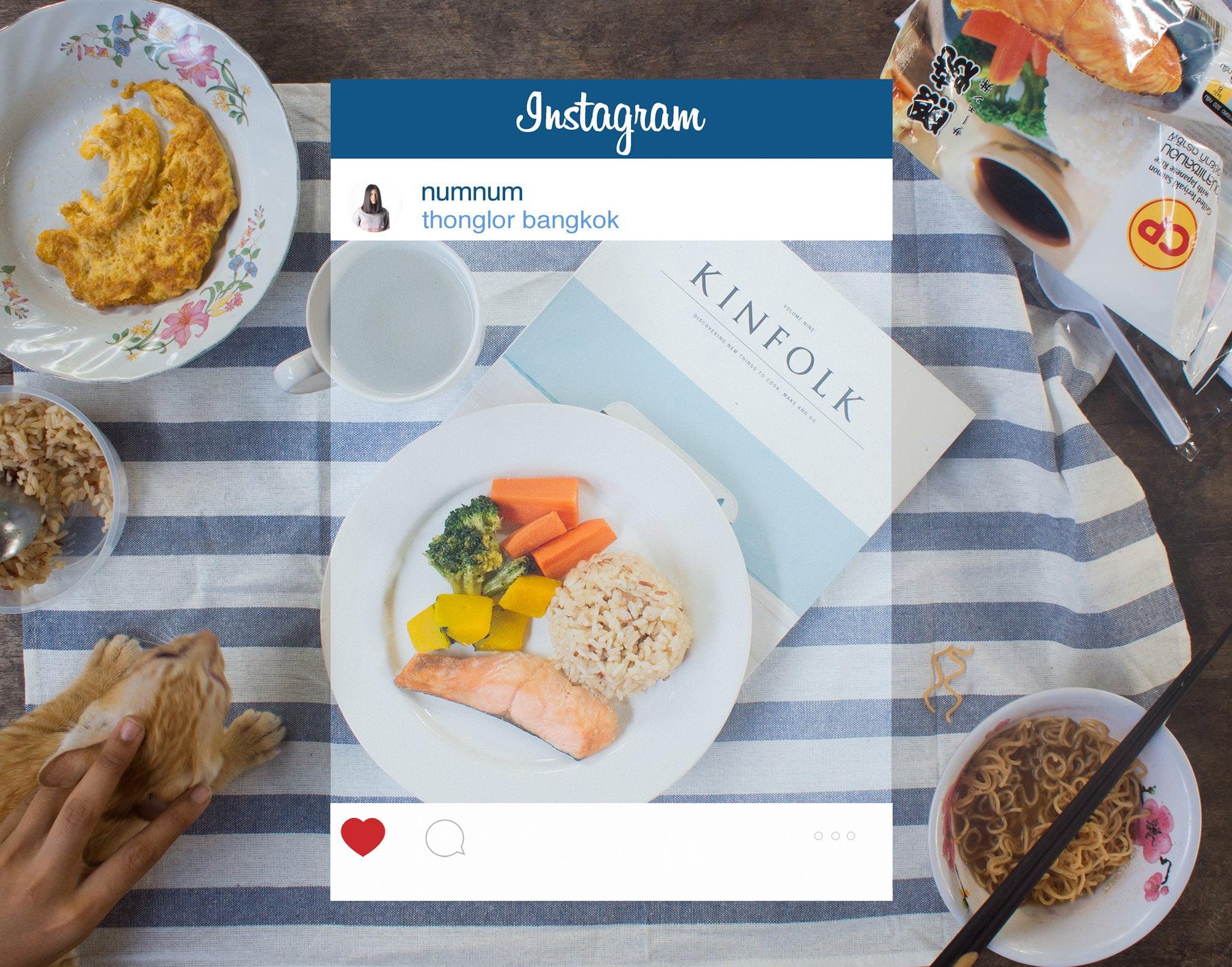 chompoo-baritone-5 La face cachée des photos sur Instagram