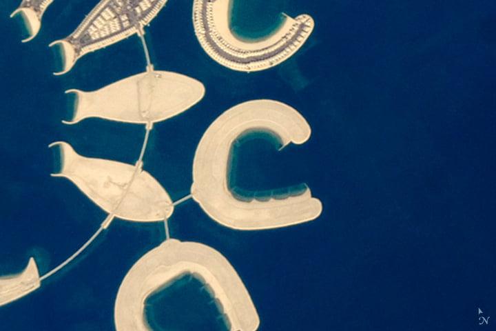 abc-nasa-c La NASA propose un abécédaire réalisé avec de magnifiques photos prises depuis l'espace