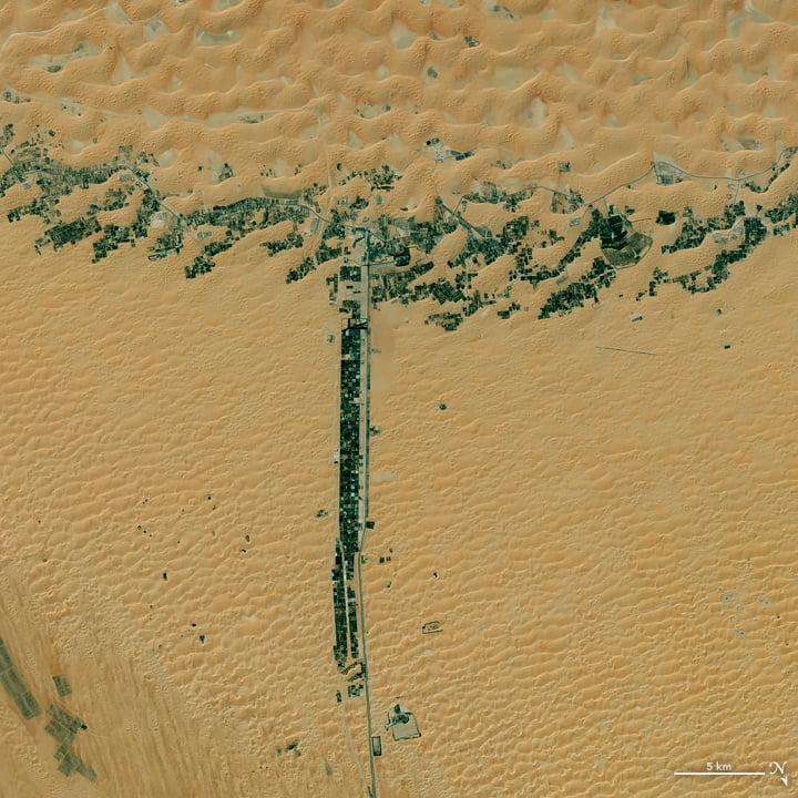 abc-nasa-t La NASA propose un abécédaire réalisé avec de magnifiques photos prises depuis l'espace