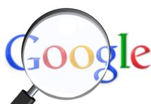 google-loupe-218x150 Home