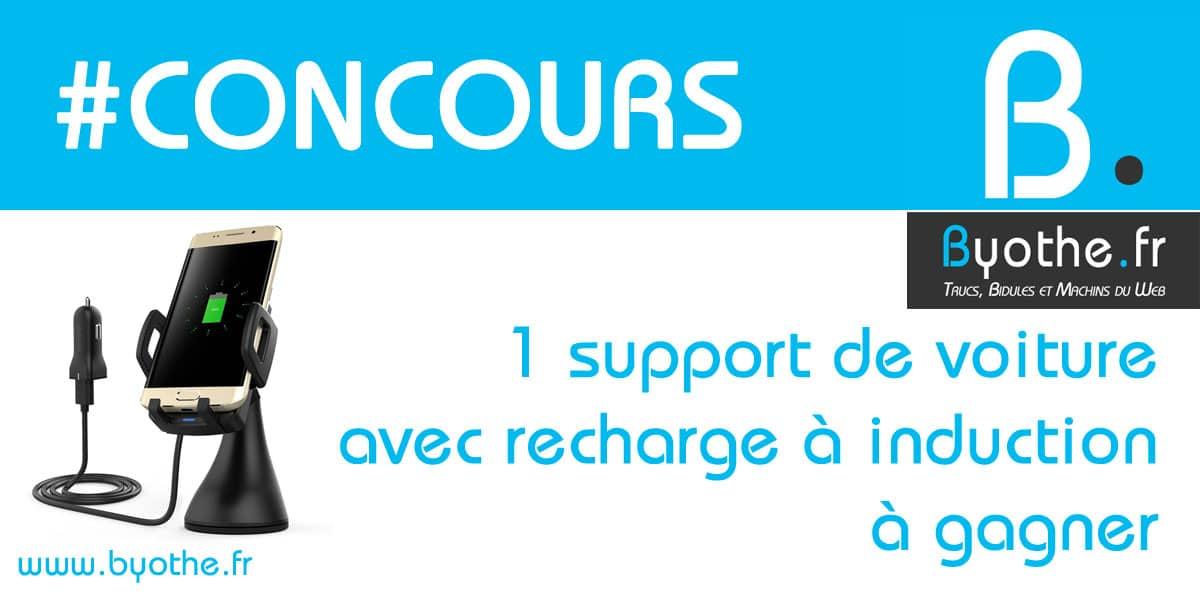 concours-dodocool-support-induction #Concours : un support de voiture avec recharge à induction à gagner !
