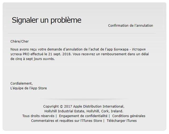 app-store-annuler-achat4 Comment se faire rembourser une application achetée sur l'App Store ?